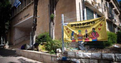 Israel cierra escuelas en zonas con altas tasas de infecciones por coronavirus