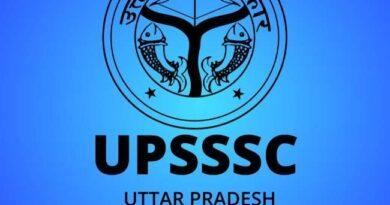 UPSSSC PET: Habrá preguntas que van desde la historia hasta los conocimientos generales, conoce cuál será el formato del examen