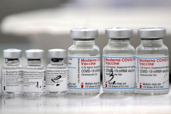 La UE revisa los datos sobre la vacuna de refuerzo COVID-19 de Moderna